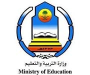 Center for Government Performance - Ministry of Education Case study