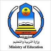 Center for Government Performance - Ministry of Education